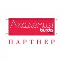 Академия BURDA в Минске